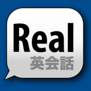 real-icon